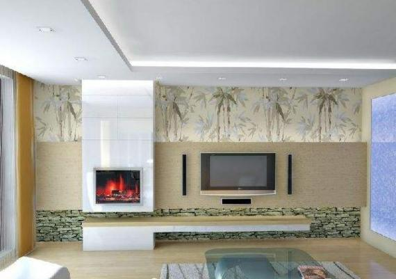 Inspiration Of Japanese Style Living Room Furniture