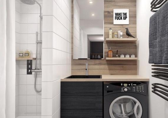 Simplistic Clean And Modern Laundry Room And Bathroom