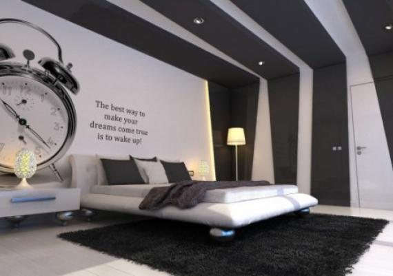 Modern Bedroom Designs for Small Spaces